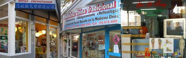 Chinas centro de en Buenos Aires masajes orientales-982