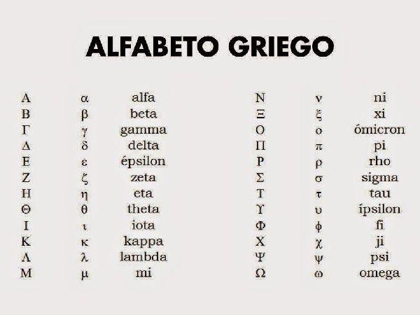 Fiesta griego solo domicilios-5072